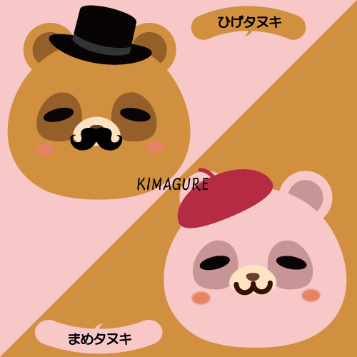 Kimagure-Sanpo